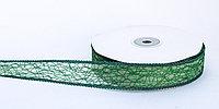 Декоративная лента паутинка, кружевная полу-прозрачная, зеленая, 2.5 см