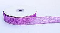 Декоративная лента паутинка, кружевная полу-прозрачная, фиолетовая, 2.5 см