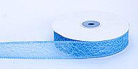 Декоративная лента паутинка, кружевная полу-прозрачная, голубая, 2.5 см