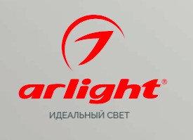 Arlight - современная офисная светотехника