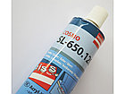 Клей COSMO SL-650.120, 180 гр (Cosmofen PMMA), фото 2