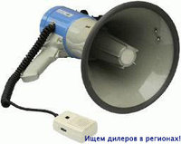 Мегафон ручной Ridial HY3007-WBN