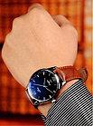 Классические часы Yazole 318, фото 4