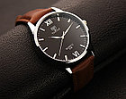 Классические часы Yazole 318, фото 3
