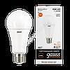 Лампа GAUSS LED ELEMENTARY A67  2700K