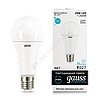 Лампа  GAUSS LED ELEMENTARY A67  4100K