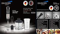 Блендер DAUSCHER DHB-H506 (4 in 1)