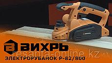 Электрический рубанок ВИХРЬ Р-82/800, фото 3