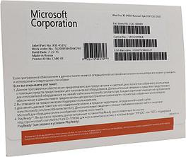Microsoft Windows 10 Pro 32/64-bit OEM