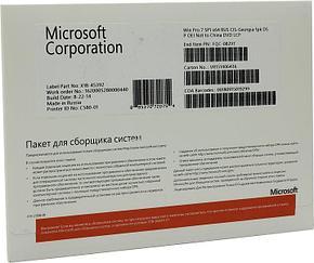 Microsoft Windows 7 Professional 32/64-bit OEM