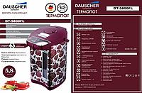 Электрический термопот DAUSCHER   DT-5800FL