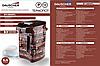 Электрический термопот DAUSCHER   DT-6800FL