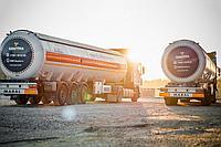 Газовоз 50 м3 Maral (Иран) 11 800 кг.