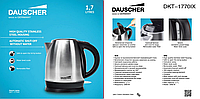Электрический чайник DAUSCHER       DKT-1770IX