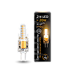 Капсульная светодиодная лампа GAUSS G4  2700K