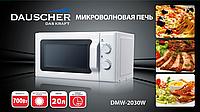 CВЧ DAUSCHER DMW-2030W