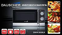 CВЧ DAUSCHER DMW-2020LX