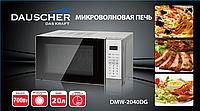 CВЧ DAUSCHER DMW-2040DG