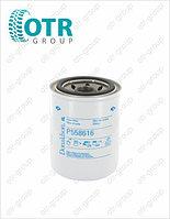 Масляный фильтр JCB 4900/10012