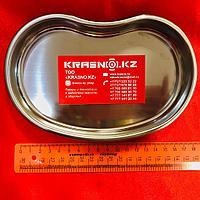Лоток металлический почкообразный маленький 18*12*2см Китай, фото 1