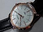 Классические часы Yazole 358, фото 5