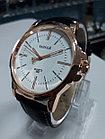 Классические часы Yazole 358, фото 4