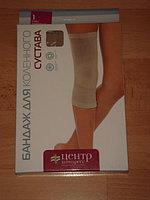 Бандаж эластичный для фиксации коленного сустава...
