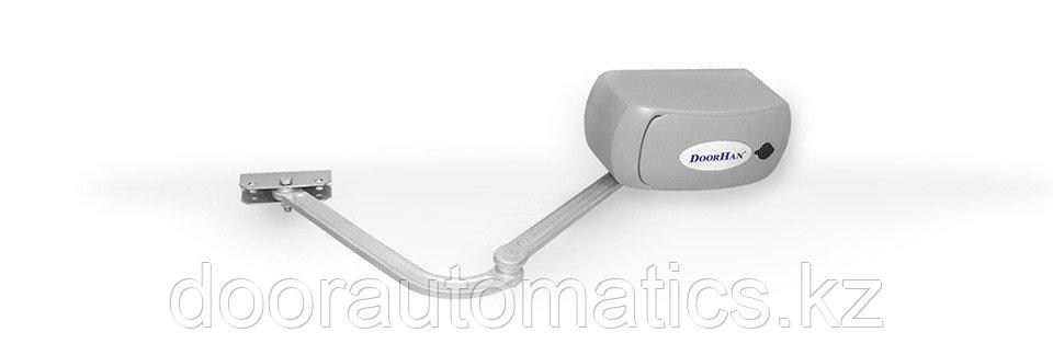 Рычажный привод ARM-320
