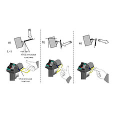 Весы платформенные с печатью этикеток 4D-PM-7_RP, фото 3
