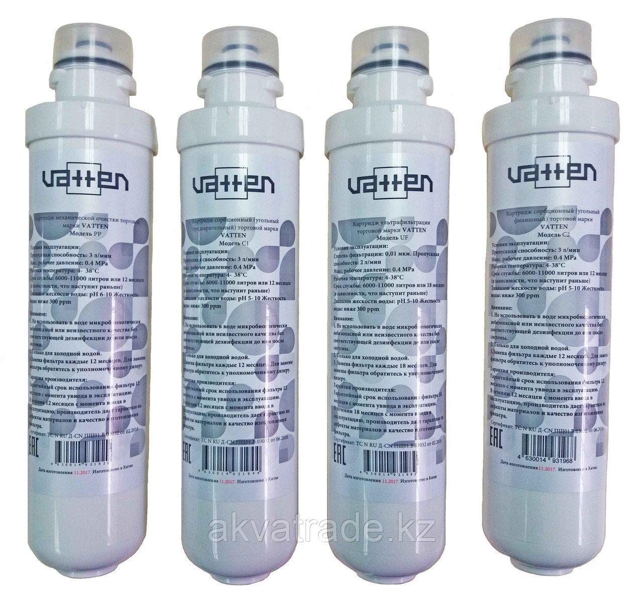 Комплект из 4-х сменных картриджей фильтрации VATTEN
