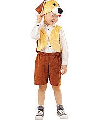 Карнавальный костюм Песик Тобик