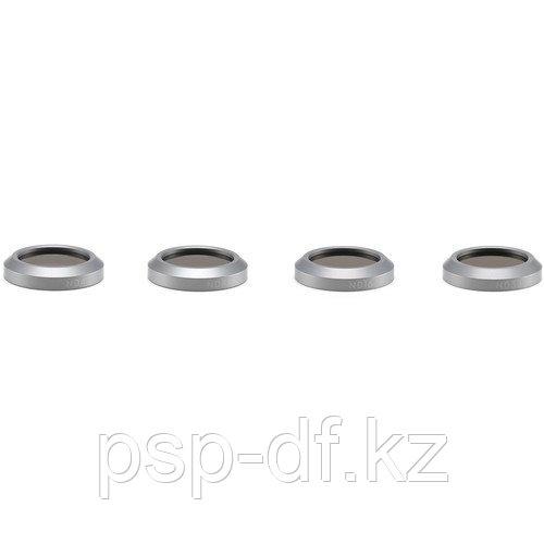 Набор фильтров для Mavic 2 Zoom ND Filters Set (ND4/8/16/32)
