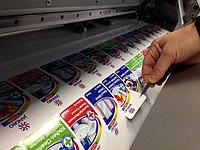 Печать наклеек, стикеров с контурной резкой на виниловой пленке, фото 1