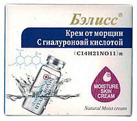 Крем для лица Бэлисс с экстрактом улитки и гиалуроновой кислотой от морщин