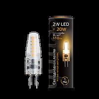 Капсульная светодиодная лампа GAUSS G4 2W 4100K