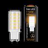 Лампа GAUSS LED G9  2700K