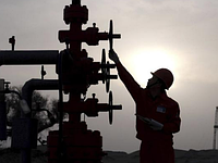 Курс промышленной безопасности при эксплуатации нефтебазы