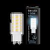 Лампа GAUSS LED G9  4100K