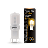Капсульная светодиодная лампа GAUSS G9 NEW 3W 2700K