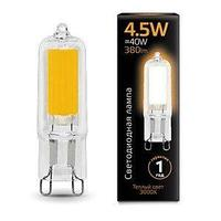 Лампа GAUSS LED G9  3000K GLASS