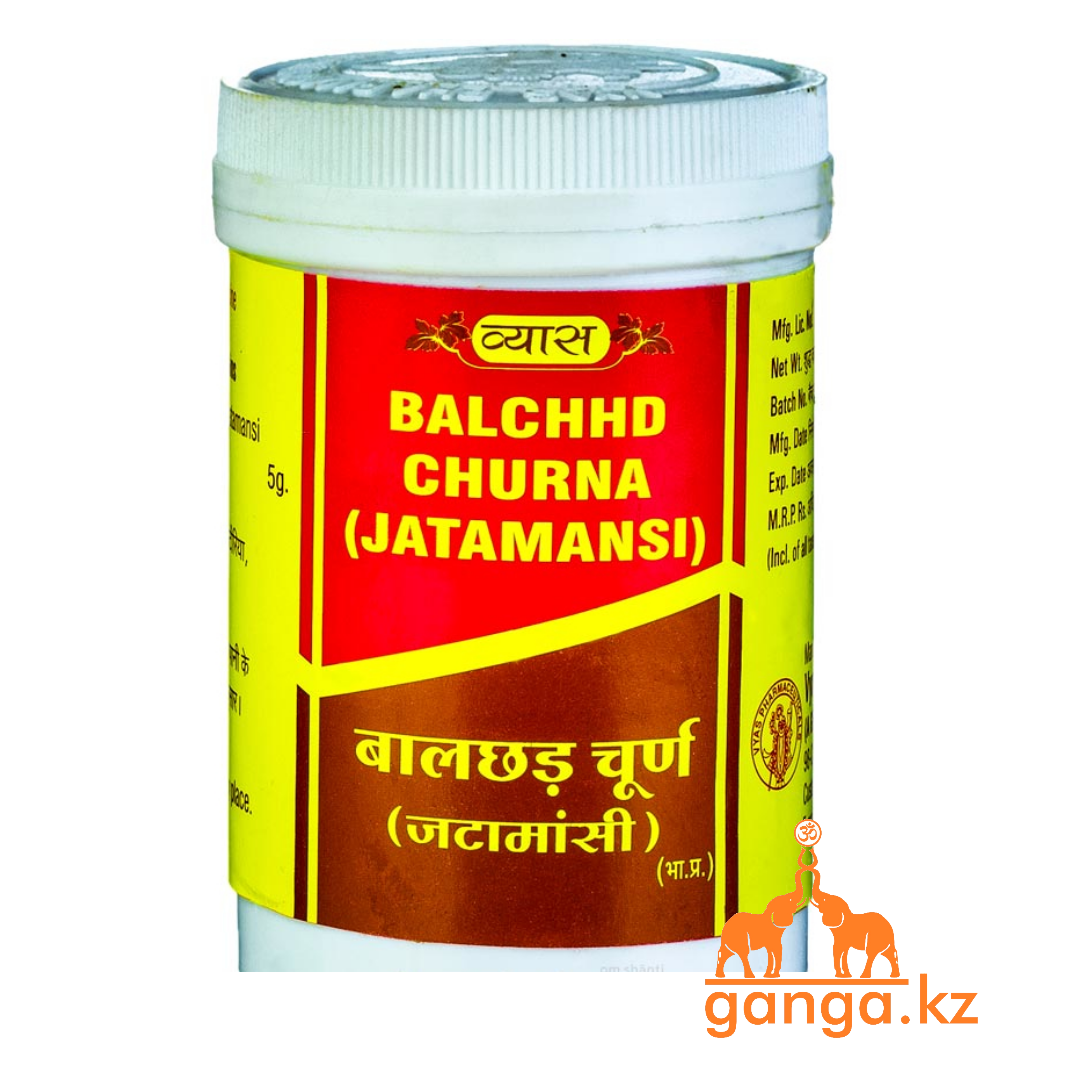 Джатаманси порошок Природный Тоник для Мозга и Нервной системы (Balchhd Churna (Jatamansi) VYAS), 50 г.