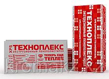 Пенополистирол ТЕХНОПЛЕКС Carbon