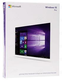 Операционная система Microsoft Windows 10 Professional, 32-bit/64-bit, USB