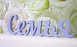 Свадебный декор, фото 5