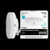 Лампа GAUSS LED ELEMENTARY GX53 4100K