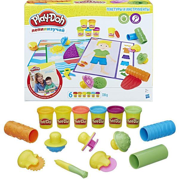 Игрушка Hasbro Play-Doh (Плей-До) Игровой набор ТЕКСТУРЫ И ИНСТРУМЕНТЫ