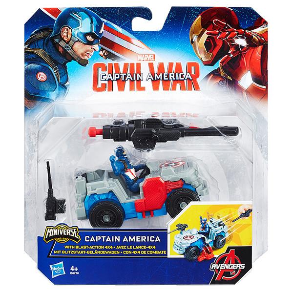 Игрушка Hasbro Мстители (Avengers) Боевая машина Мстителей