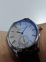 Классические часы Darl Vin. Рассрочка. Kaspi RED.