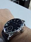 Классические часы Darl Vin, фото 5