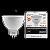 Светодиодная софитная лампа GAUSS ELEMENTARY MR16 3000K